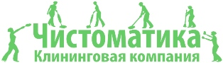 Чистоматика Logo